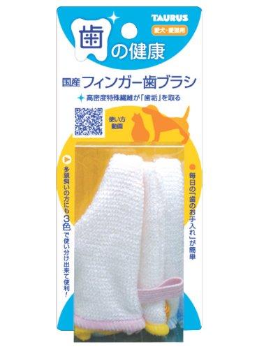 トーラス 国産フィンガー歯ブラシ 3個入