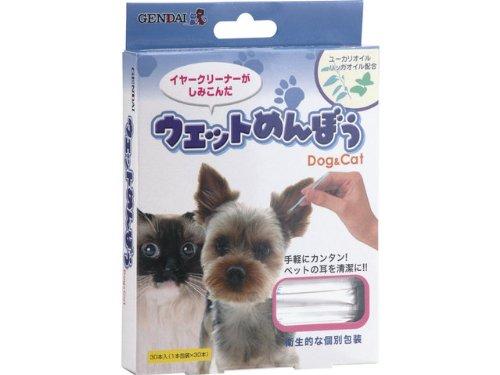 ゲンダイ 誕生日/お祝い GENDAI 現代製薬 全店販売中 ウエットめんぼう 犬猫用 30本 イヤークリーナー綿棒