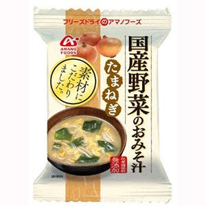 国産野菜のおみそ汁 たまねぎ【入数:120】【smtb-s】