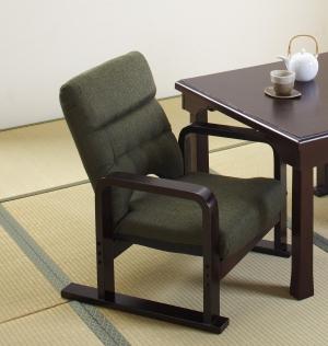キュービック合同会社 和卓用高座椅子 2脚組【smtb-s】