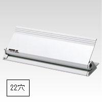 ニューコン ハンディ多穴パンチ22穴 (46(22ケツ))【smtb-s】