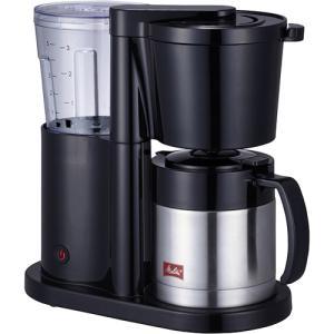 メリタ コーヒーメーカー【ALLFI(オルフィ)】(SKT52-1-B)【smtb-s】