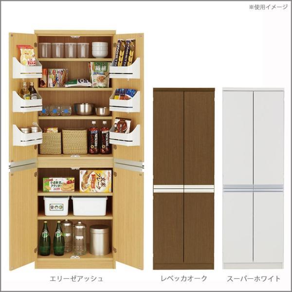 フナモコ キッチンストッカー 【幅60.9×高さ180cm】 ホワイト FSW-605【smtb-s】