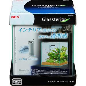 GEX(ジェックス) グラステリアサイレント 200キューブH【smtb-s】