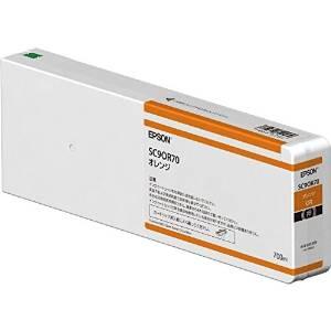 EPSON インクカートリッジ オレンジ 700ml  1個(SC9OR70)【smtb-s】