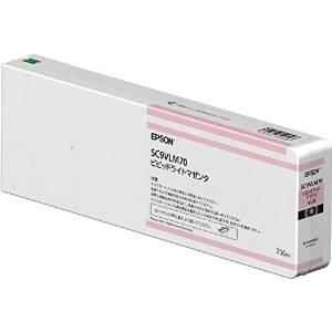 EPSON インクカートリッジ SC9VLM70 [ビビッドライトマゼンタ]【smtb-s】