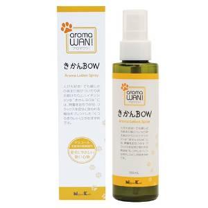 日本香堂 aromaWAN アロマローションスプレー150ml きかんBOW【smtb-s】
