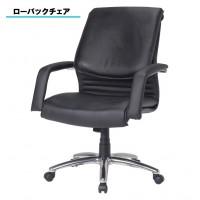 comolife オフィスチェア CO148-CX ブラック (1028687)【smtb-s】