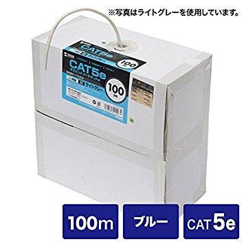 サンワサプライ カテゴリ5eUTP単線ケーブルのみ 品番:KB-T5-CB100BLN【smtb-s】