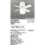 オーデリック WF255LD【smtb-s】