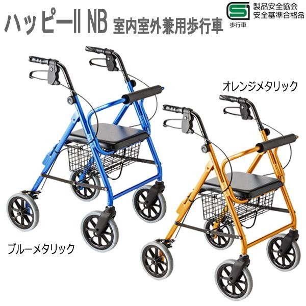 竹虎 ハッピーII NB(117006 オレンジメタリック)【smtb-s】