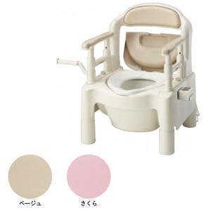 アロン化成 ポータブルトイレFX-CP 暖房便座 キャスター付 さくら色【smtb-s】