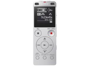 SONY ICD-UX565F S【smtb-s】