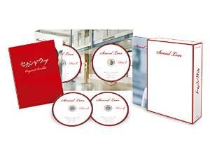 TCエンタテインメント セカンド・ラブ DVD-BOX TCED-2676 (1035265)【smtb-s】