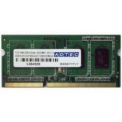 ADTEC ADM14900N-L8GW Mac用 DDR3L-1866 SO-DIMM 8GB 低電圧 2枚組(ADM14900N-L8GW)【smtb-s】