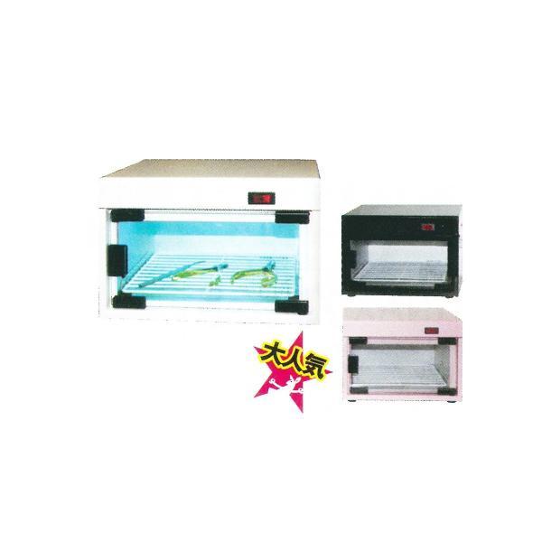 ニチバン 日鈑工業 UV180小型消毒器ステリライザーピンク【smtb-s】