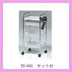 Oittm 東洋理研 TS-041 セット台ホワイト