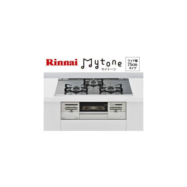 リンナイ RX71W20A31DW LPG(プロパンガス用)【smtb-s】