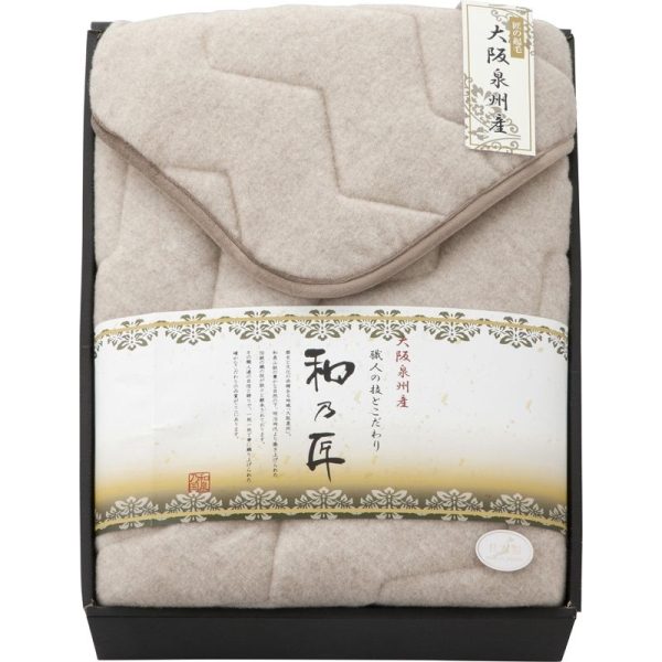 ejapan 和乃匠 国産ウール敷きパット(毛羽部分)【WA15100】【smtb-s】