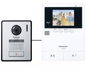 パナソニック テレビドアホン2-2タイプ モニター親機 カメラ玄関子機セット VL-SV39KL【smtb-s】