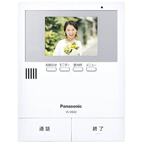 パナソニック テレビドアホン用増設モニター電源コード式、直結式兼用VL-V632K【smtb-s】