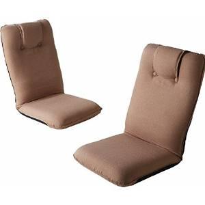 ホーム 低反発折りたたみ座椅子2個組 ベージュ  ST-016BE-2【smtb-s】