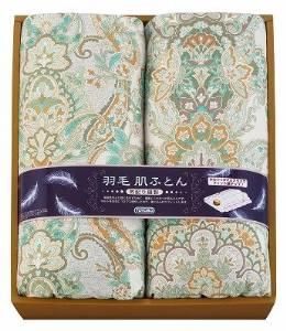 トーホー (066091F)東洋紡 羽毛肌ふとん2P(気配り縫製) 【6519】【smtb-s】