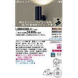 パナソニック(Panasonic) パナソニックLGB84388LB1  LEDスポットライト直付60【smtb-s】