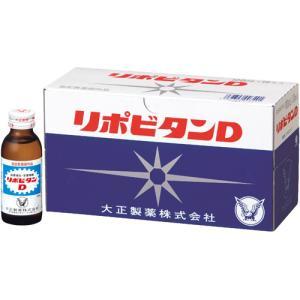 大正製薬 リポビタンD 100ml×10本【入数:10】【smtb-s】