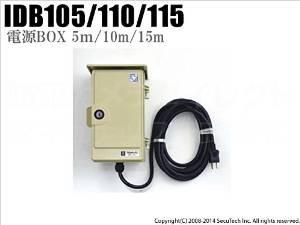 INBES モーション録画カメラ用 電源BOX15m IDB115【smtb-s】