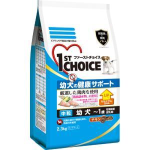 アース・バイオケミカル アース 1STチョイス 幼犬 中粒 チキン 2.3kg (150774)【smtb-s】
