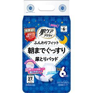日本製紙クレシア 肌ケアアクティ ふんわりフィット 朝までぐっすり尿取りパッド 6回分吸収【入数:6】【smtb-s】