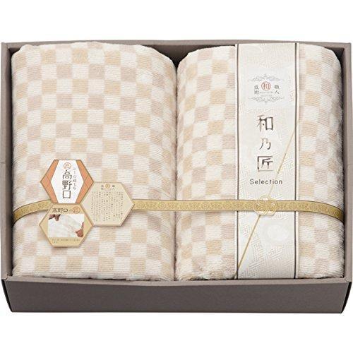 スタイレム 和乃匠セレクション 高野口シール織毛布2P WA67300