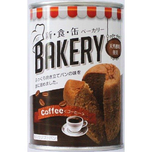アスト 新食缶ベーカリー(24缶) コーヒー  321192【smtb-s】