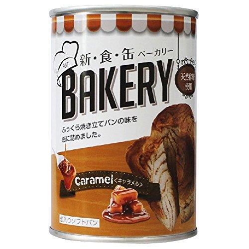 アスト 新食缶ベーカリー(24缶) キャラメル  321209【smtb-s】