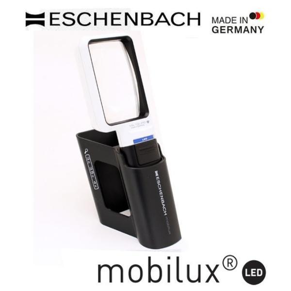 エッシェンバッハ mobiluxLED+mobase LEDワイドライトルーペ&専用スタンド 50×75mm(3.5倍) 1511-3M (1052981)【smtb-s】
