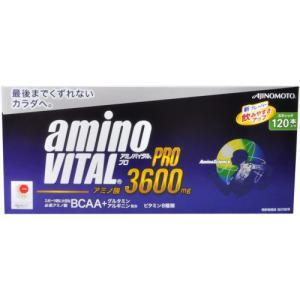 味の素 アミノバイタル プロ 120本【smtb-s】