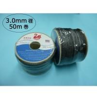 DexShell(デックスシェル) ダイニーマロープ 3.0mm径 50m/巻 グレー DN-03-50 DN-03-50【smtb-s】