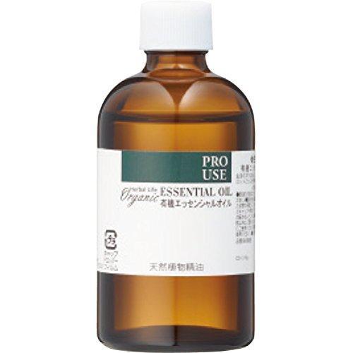 生活の木 有機ゼラニウム  100mL 08-435-5130【smtb-s】