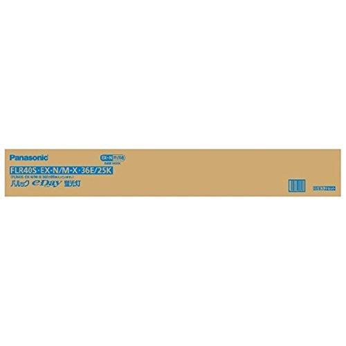 パナソニック 蛍光灯(直管) パルックe-Day 40W ナチュラル色 ラピッドスタート形 25本入 FLR40SEXNMX36E25K