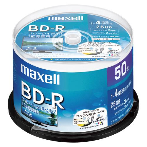日立マクセル 録画用 BD-R 標準130分 4倍速 ワイドプリンタブルホワイト 50枚スピンドルケース BRV25WPE.50SP【smtb-s】