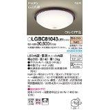 パナソニック LGBC81043LE1  LEDシーリングFHC20相当センサ付木【smtb-s】