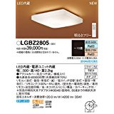 パナソニック LGBZ2805【smtb-s】