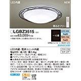 パナソニック LGBZ3515  LEDシーリング洋風調色丸型12畳【smtb-s】