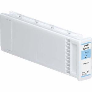 EPSON インクカートリッジ(ライトシアン/700ml)(SC8LC70)【smtb-s】
