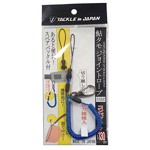 ヤマワ産業 鮎タモ ジョイントロープ ブルー