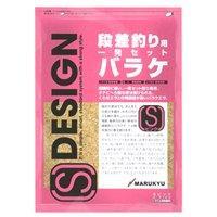 マルキュー(MARUKYU) マルキュー S-DESIGN/Sピンク