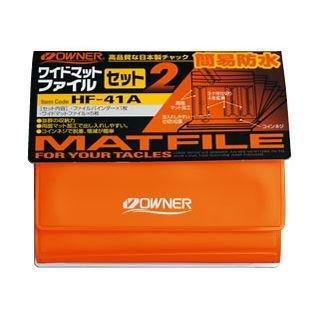 オーナー HFスプールファイル2マットファイル2 Oセット41