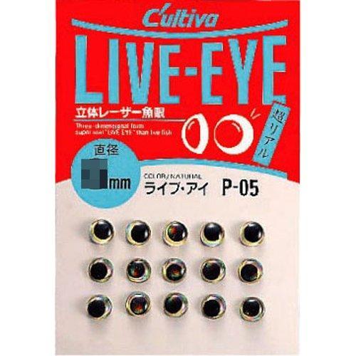 オーナー LIVE EYE P-05 7