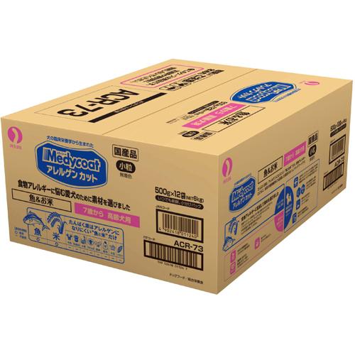 ペットライン メディコート アレルゲンカット 魚&お米 7歳から 高齢犬用 6kg(500g×12袋)【smtb-s】